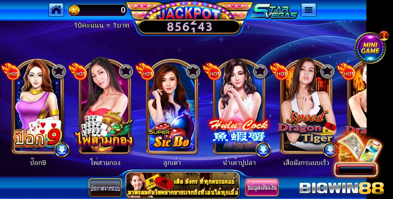 casino-star-vegas