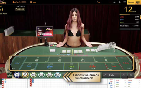 sexy baccarat 1